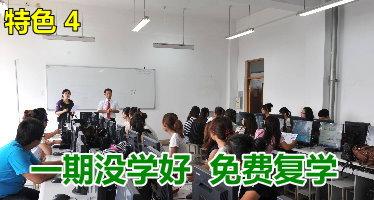 萧县手机维修培训学校,萧县手机维修培训班